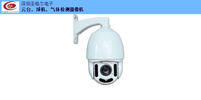西藏網絡高清云臺攝像機 誠信服務「深圳市圣格爾電子供應」