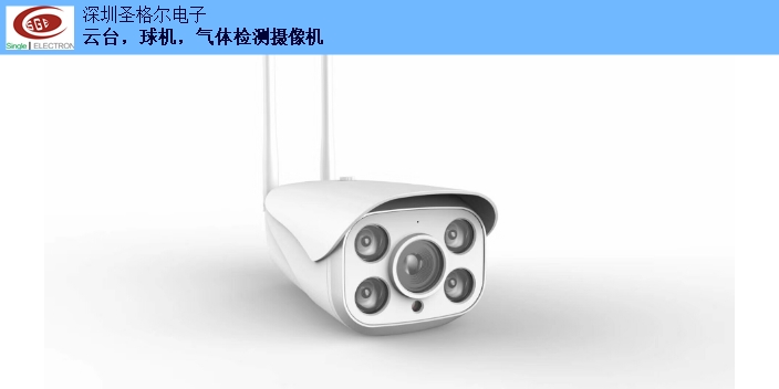 上海激光高清云臺攝像機 和諧共贏「深圳市圣格爾電子供應」