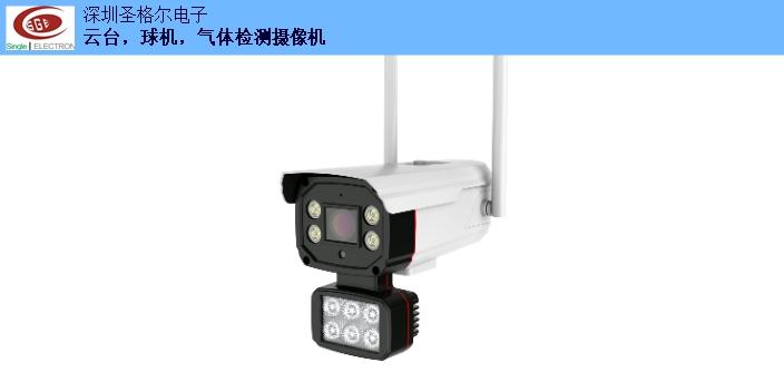 河北全局曝光云台摄像机 欢迎咨询「深圳市圣格尔电子供应」