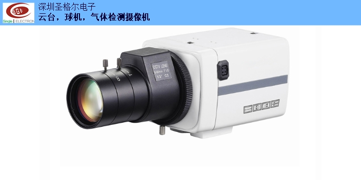 河北氣體檢測攝像機價格 誠信互利「深圳市圣格爾電子供應」