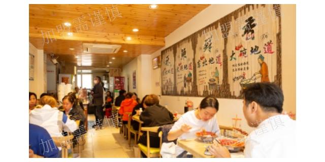 黑龙江加盟怎么样「勺管家大碗麻辣烫店供应」