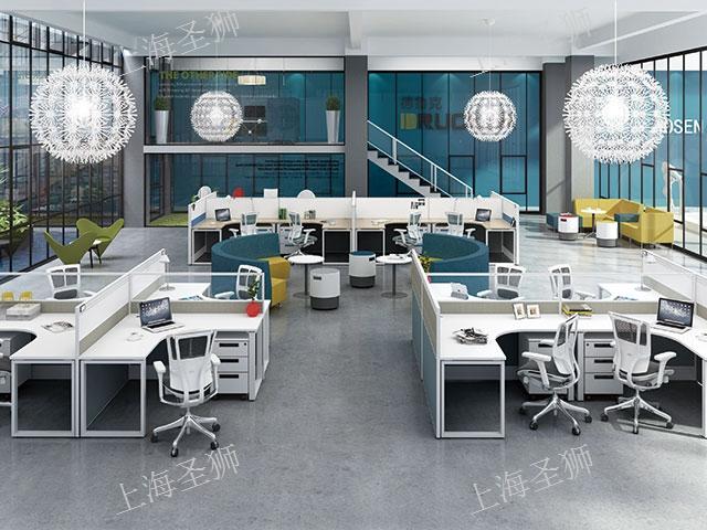 寶山區創意辦公家具 歡迎咨詢「上海圣獅辦公家具供應」
