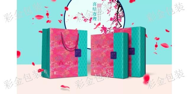 闵行月饼礼盒包装电话「上海彩金包装科技供应」