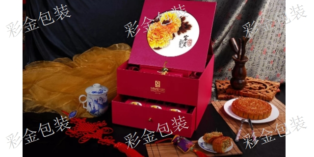 普陀高档礼盒包装价钱「上海彩金包装科技供应」
