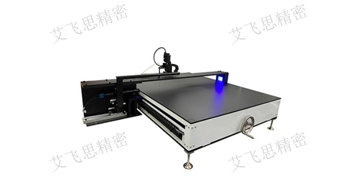 江蘇表面接觸角測量儀精度「上海艾飛思精密儀器供應」
