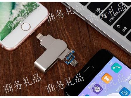衢州对外商务礼品哪家实惠「上海艾佳礼品供应」