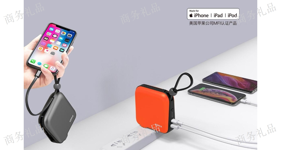 淮安企業商務禮品「上海艾佳禮品供應」