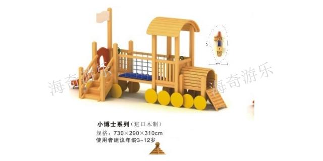 青海多功能滑梯源頭廠家,滑梯