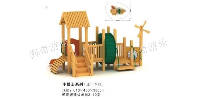 天津室内滑梯价格 推荐咨询「上海海奇游乐设备供应」
