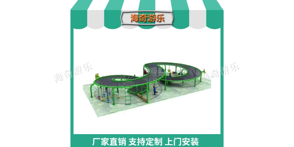 山東商業爬網 抱誠守真「上海海奇游樂設備供應」