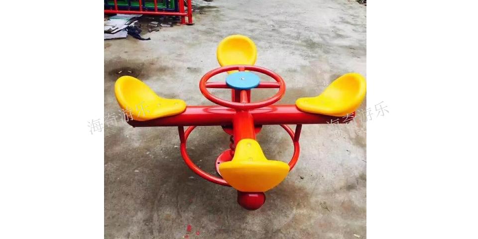 广东塑料跷跷板生产厂家 诚信互利「上海海奇游乐设备供应」