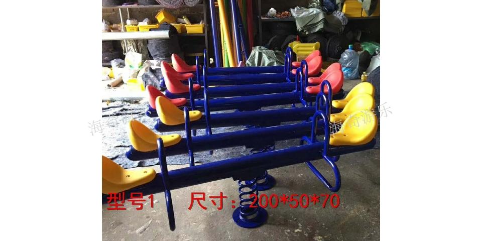 黑龙江小区跷跷板批发厂家 创造辉煌「上海海奇游乐设备供应」