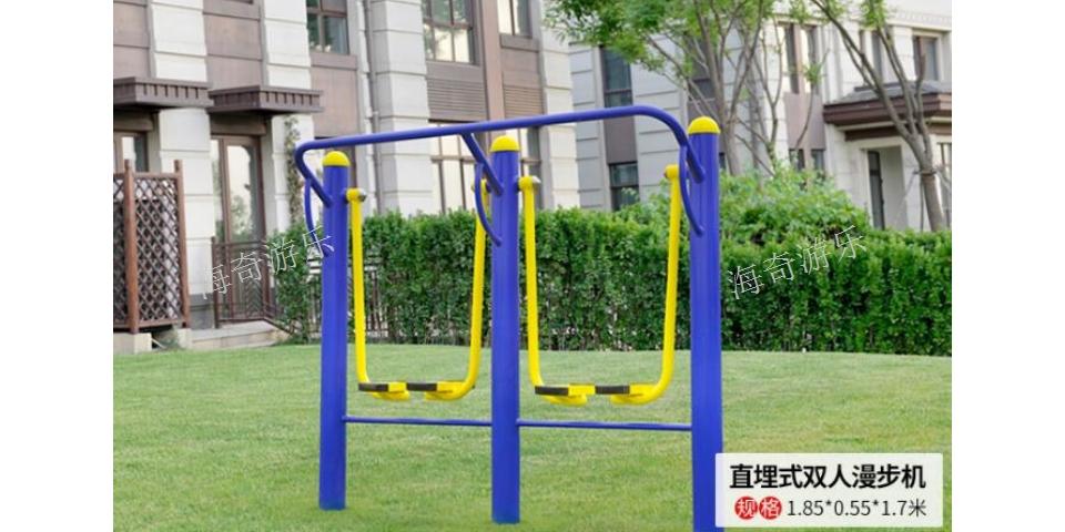 陜西廣場雙人漫步機品牌 值得信賴「上海海奇游樂設備供應」