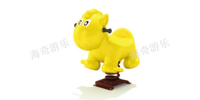浙江PE板摇摇乐设施 创新服务「上海海奇游乐设备供应」