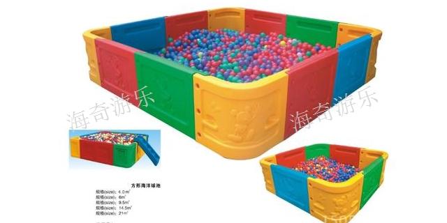 陜西網紅海洋球源頭廠家 抱誠守真「上海海奇游樂設備供應」