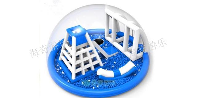 重慶游樂場海洋球價格 誠信為本「上海海奇游樂設備供應」