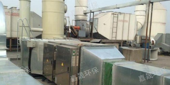 新疆化工厂废气处理设备多少钱,废气处理设备