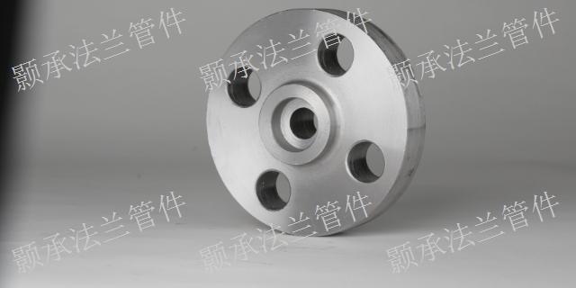 HG20595-2000法兰加工「上海颢承法兰管件供应」