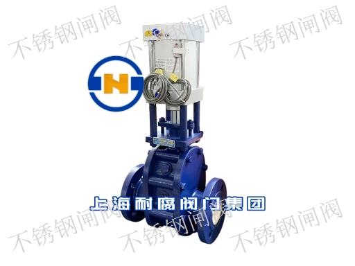 上海特殊不锈钢闸阀来电咨询 服务至上 上耐集团