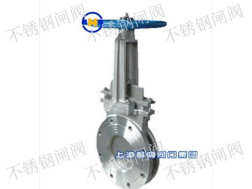 上海通用不锈钢闸阀销售厂 值得信赖 上耐集团
