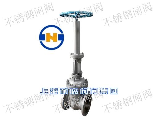 上海巨型不锈钢闸阀来电咨询 铸造辉煌 上耐集团