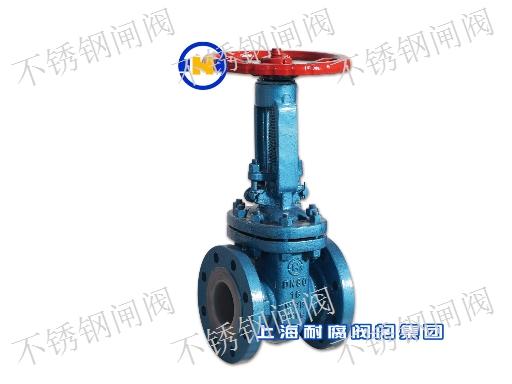 上海供应不锈钢闸阀新报价 铸造辉煌 上耐集团