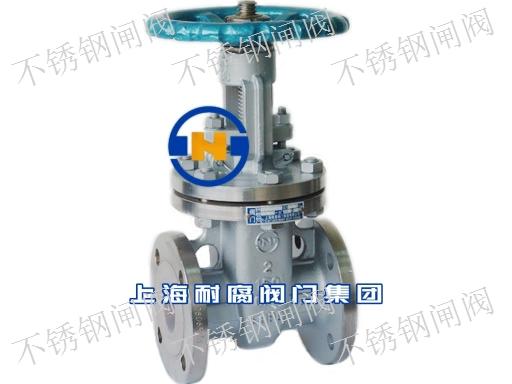 上海不锈钢闸阀价格大全 欢迎咨询 上耐集团