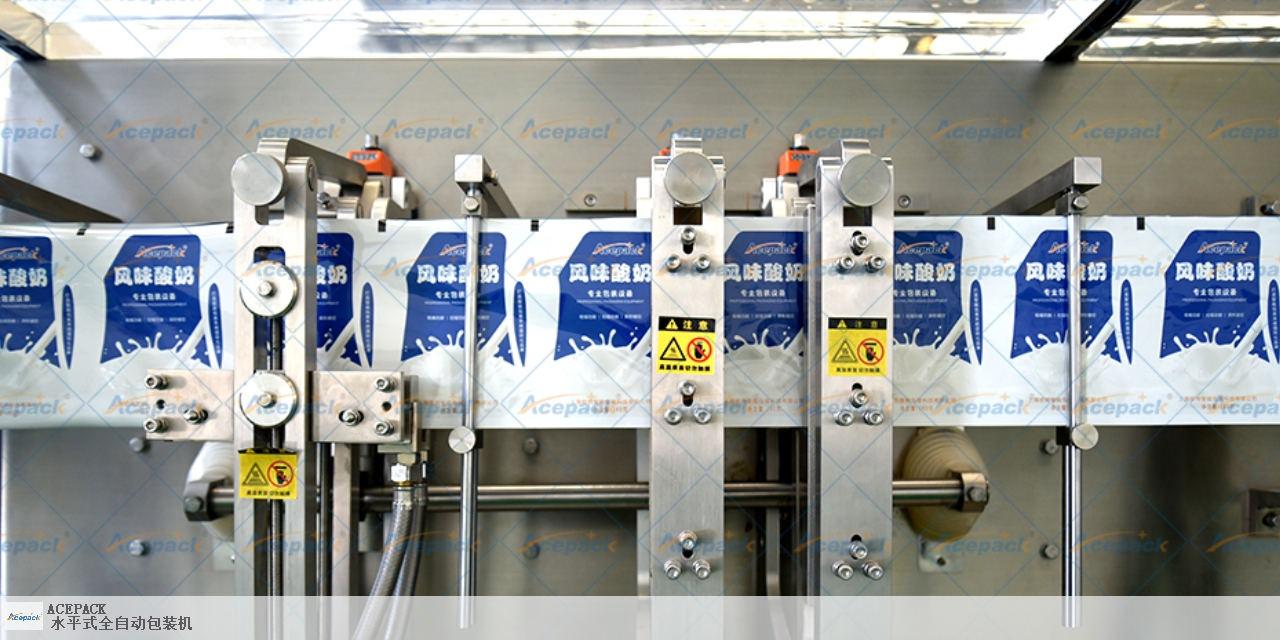广东乳品包装机多少钱 服务至上 上海欧朔智能包装供应