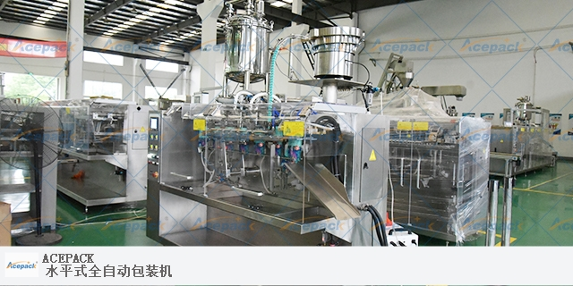 薏仁红豆粉代餐粉包装机订制价格 诚信互利「上海欧朔智能包装供应」