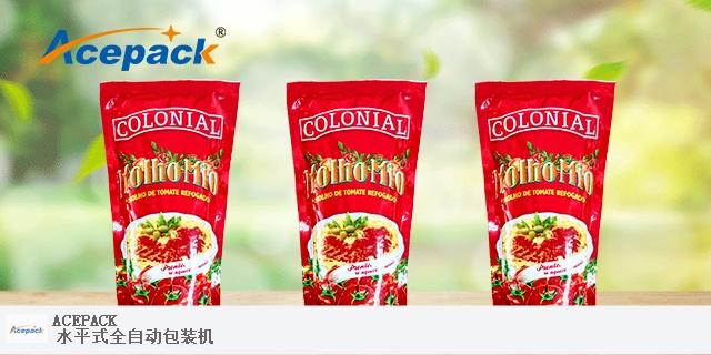 上海节能液体包装机工艺 和谐共赢 上海欧朔智能包装供应
