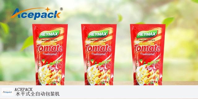 广州通用给袋式包装机联系电话 上海欧朔智能包装供应