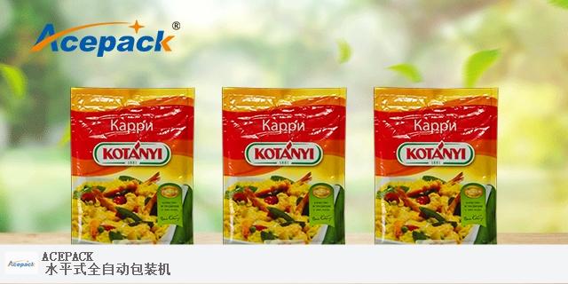 广州自立袋给袋式包装机视频 上海欧朔智能包装供应