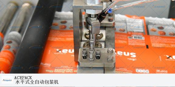 安徽散剂包装机订制价格 欢迎来电 上海欧朔智能包装供应