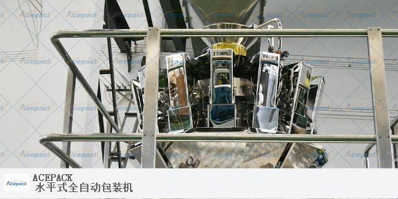 上海自动化白砂糖包装机欢迎来电 铸造辉煌 上海欧朔智能包装供应