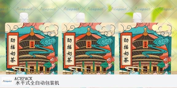 上海果汁饮品包装机哪里好 服务至上 上海欧朔智能包装供应