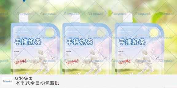 上海牛奶饮品包装机诚信服务 真诚推荐 上海欧朔智能包装供应