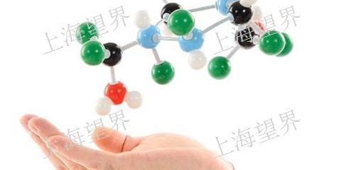 84消毒液用稳定剂现货「望界供」