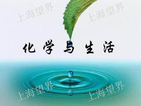 上海直銷穩定劑需要多少錢「望界供」