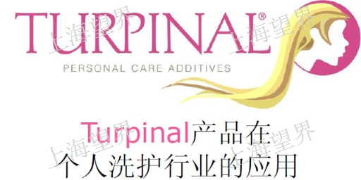 HEDP双氧水稳定剂染发剂稳定剂TURPINAL 4NL「望界供」