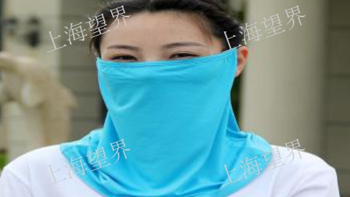 织物防紫外线剂功能「望界供」