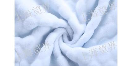 纺织品柔软助剂「望界供」