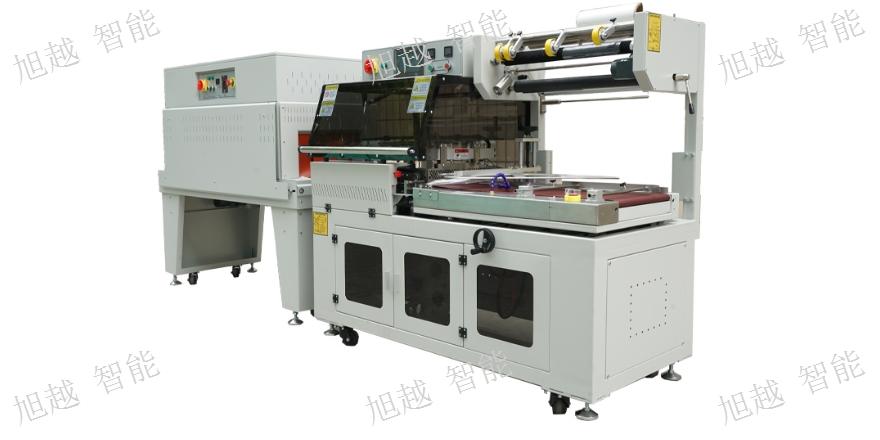 南京全自動封口包裝機銷售廠家「上海旭越智能科技供應」