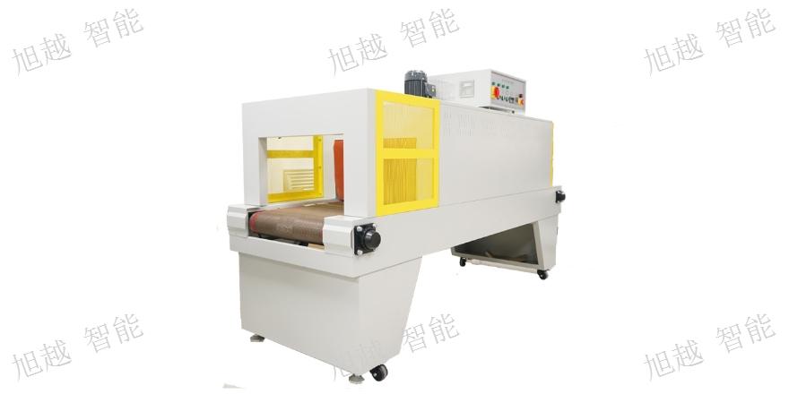 紹興熱收縮包裝設備價格實惠「上海旭越智能科技供應」