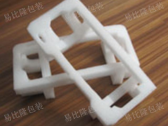 江西美国进口epe订制 欢迎咨询「上海易比隆包装制品供应」