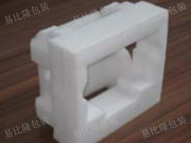 江苏一次性发泡epe采购 推荐咨询「上海易比隆包装制品供应」