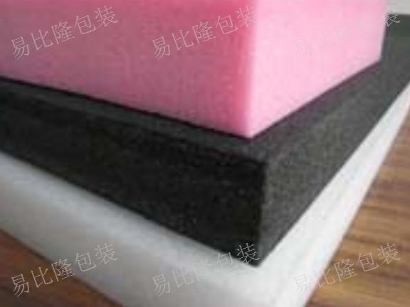 江西进口epe哪家好 欢迎咨询「上海易比隆包装制品供应」