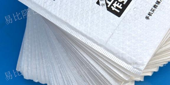 安徽高密度气泡信封袋批发价「上海易比隆包装制品供应」