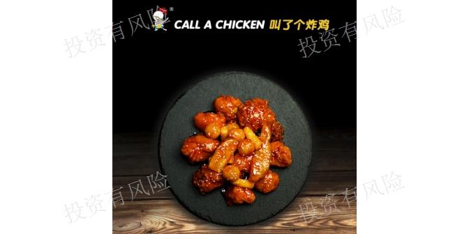 上海小吃叫了個雞官方加盟代理 服務為先 上海尚杰餐飲管理供應