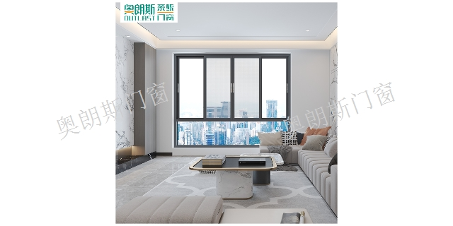 深圳100系列推拉窗批發「奧朗斯門窗供應」