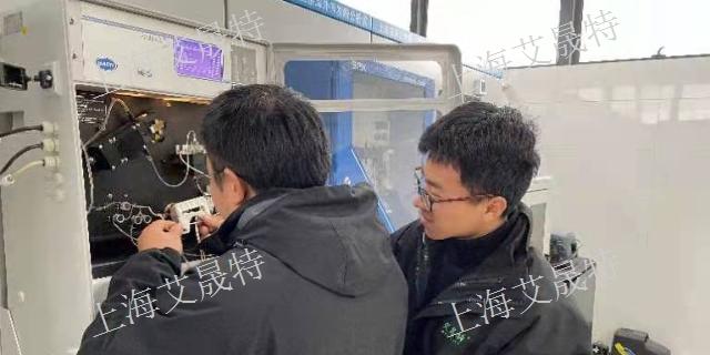 福建COD微型水质自动监测站均价 艾晟***